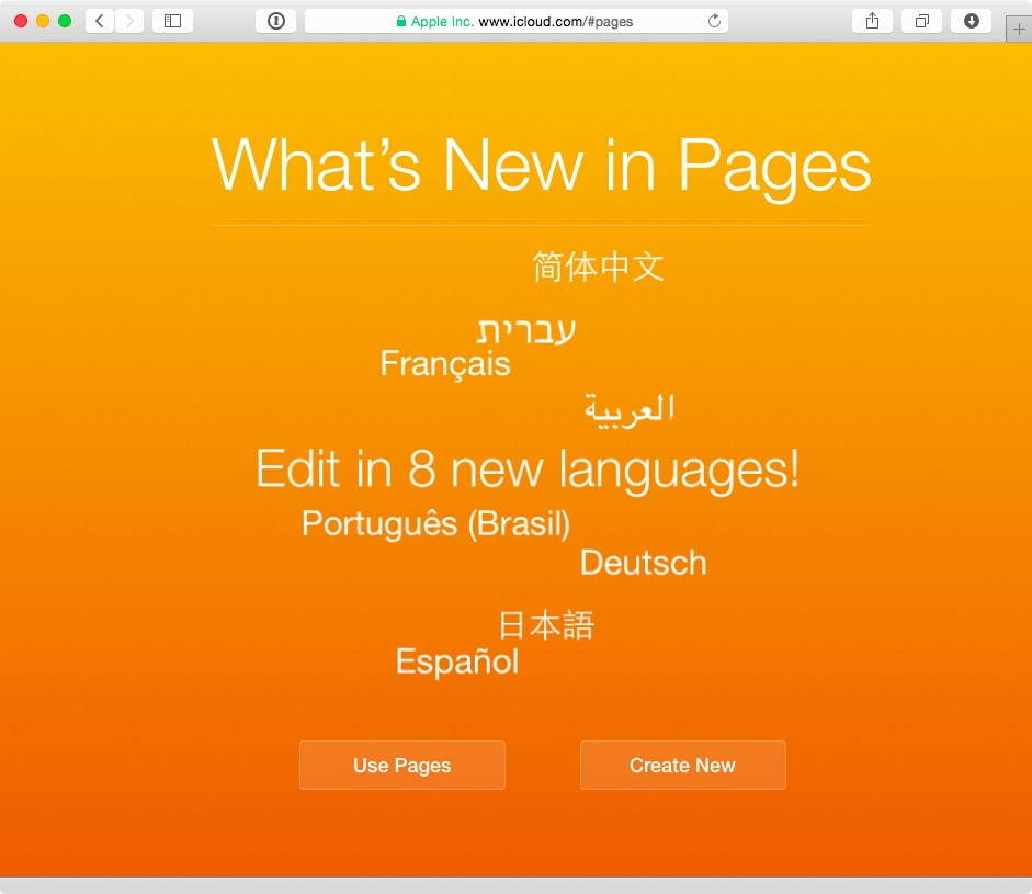 iWork for iCloud (Pages, web screenshot 001)