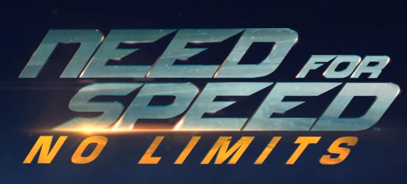 necesidad de la velocidad