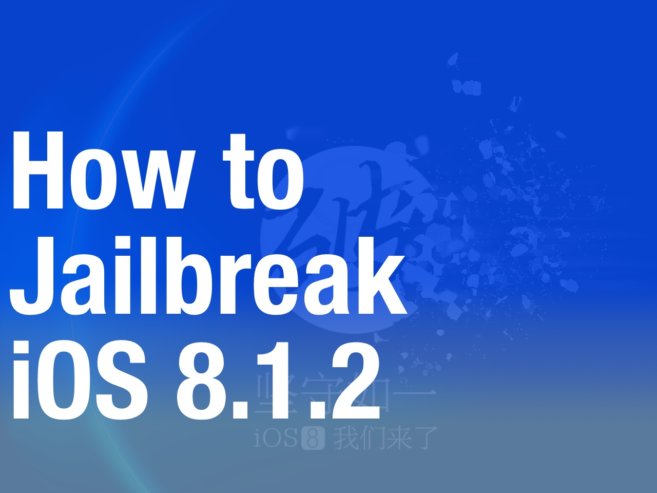 How to jailbreak iOS 8.1.2