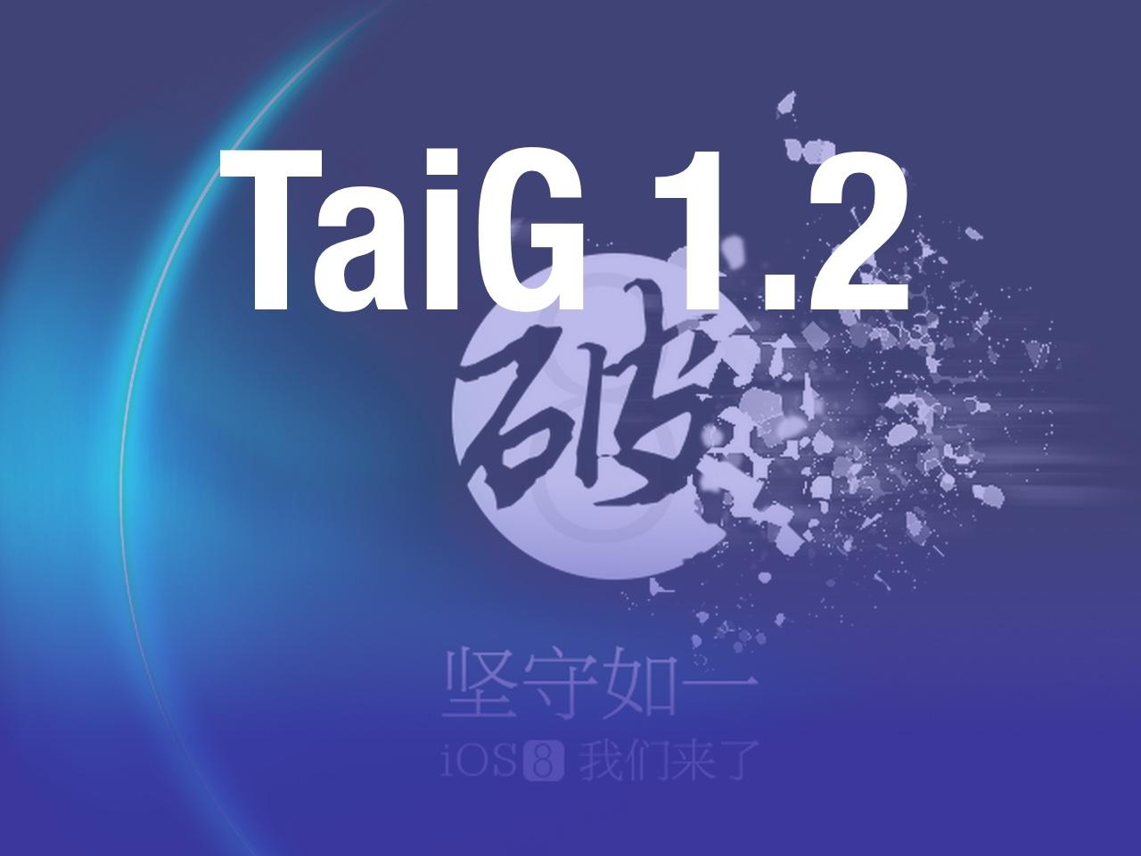 TaiG 1.2