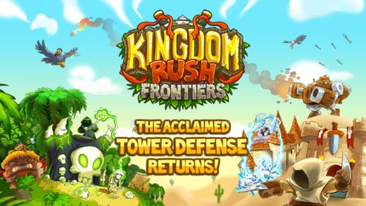 rush frontiers 1