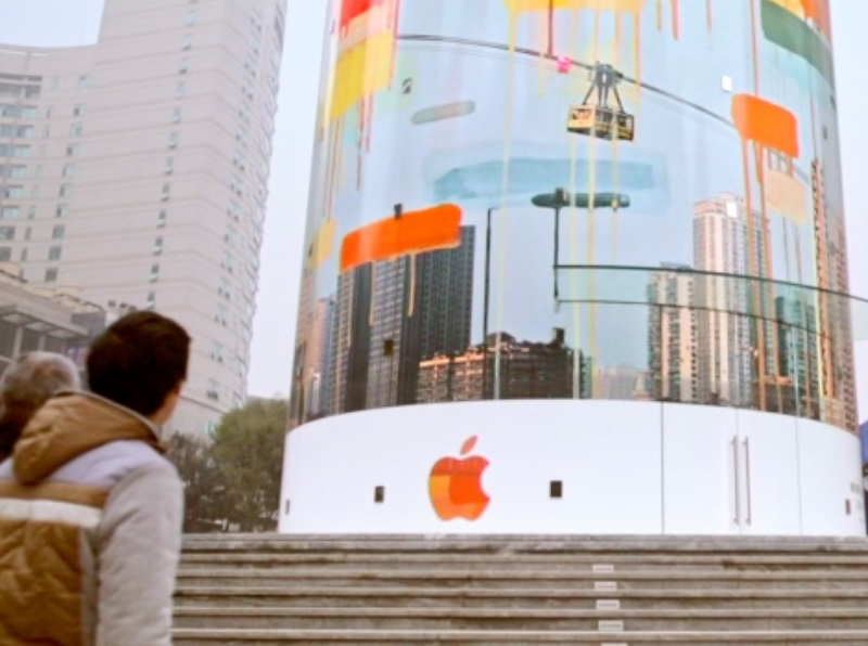 Apple Store China Guotai Plaza teaser