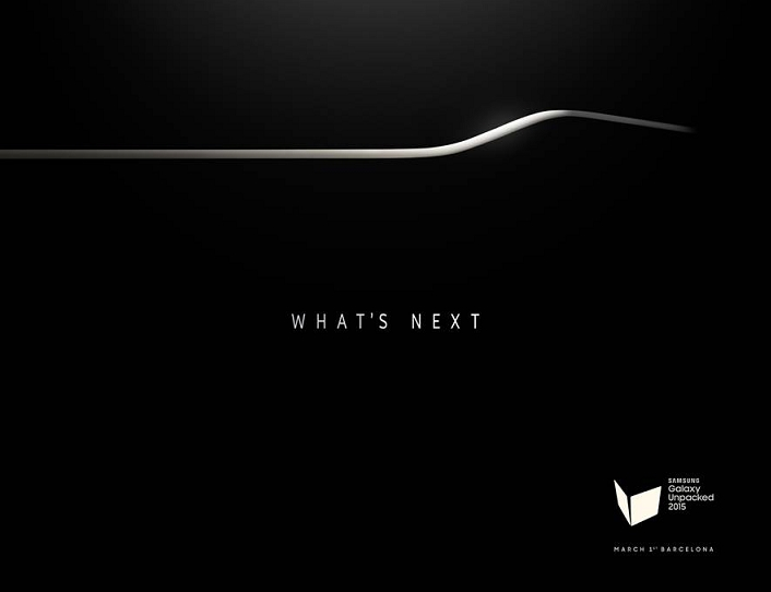 Samsung Galaxy Unpacked 2015 invite