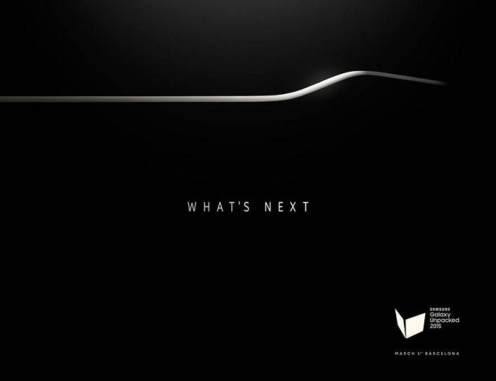 Samsung Galaxy Unpacked 2015 invite