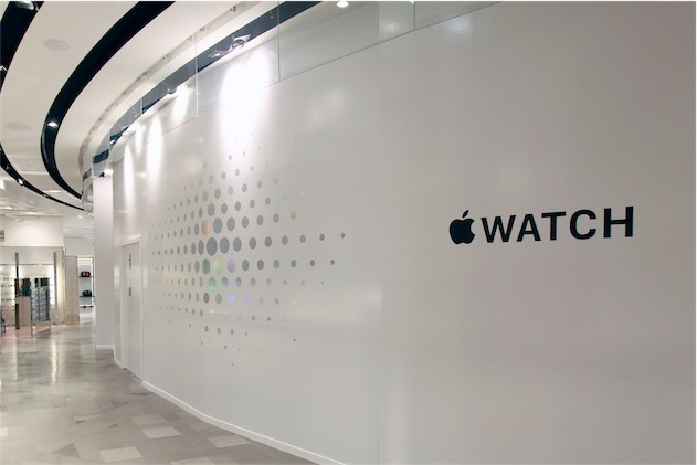 Apple Watch shop Galeries Lafayette Paris France image 001