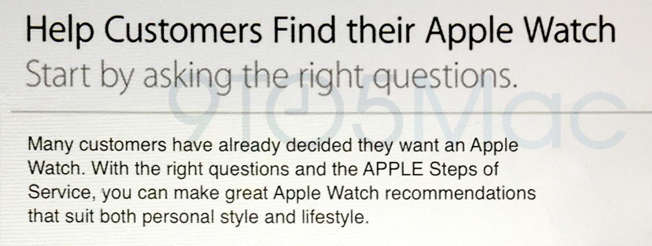 applewatchsales-6