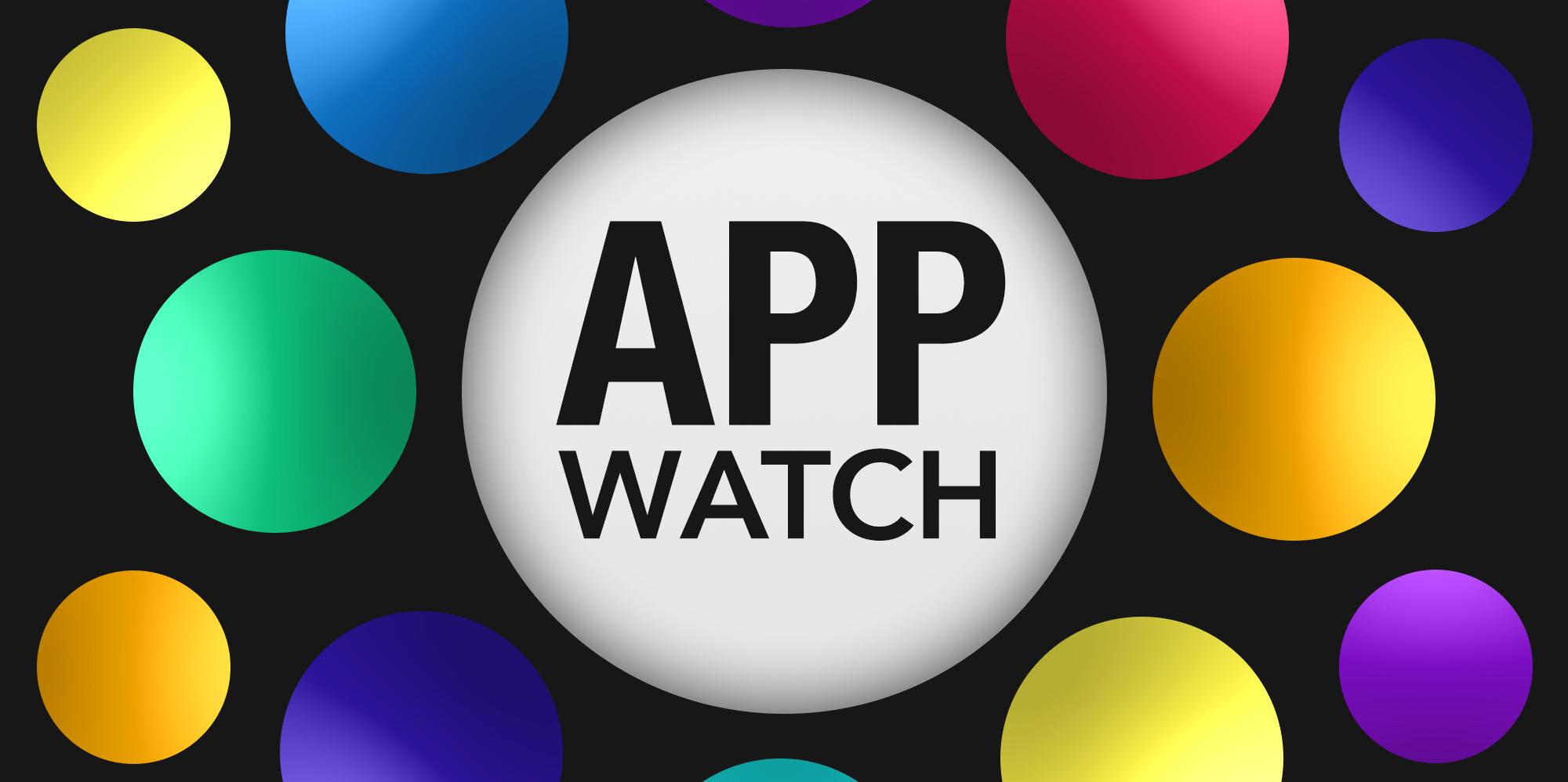 App-Watch-Banner