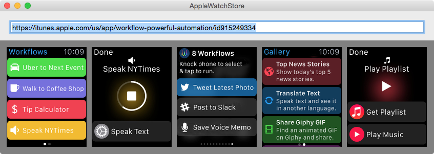 Apple-Watch-Store-Workflow