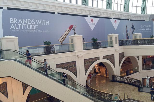 Apple Store Dubai exterior Khaleej Times 001
