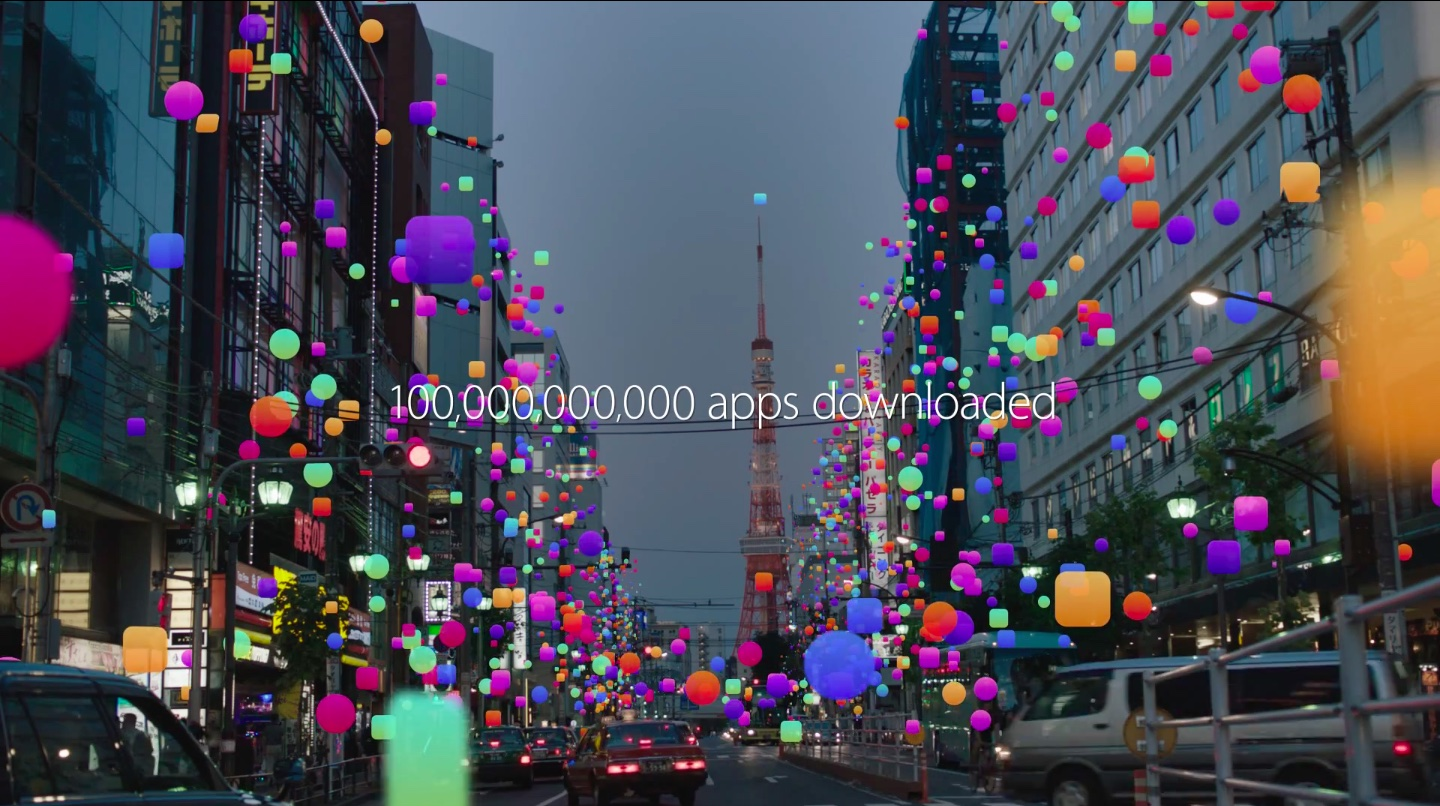 App Effect promo video image 001