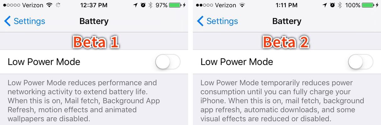 iOS 9 Low Power mode description beta 1 vs beta 2