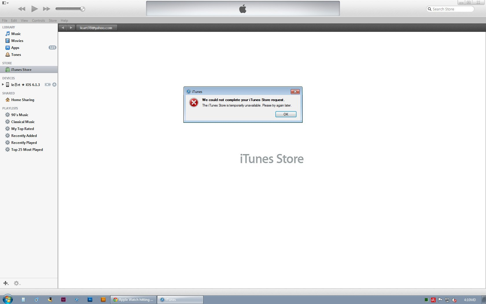 iTunes Store down