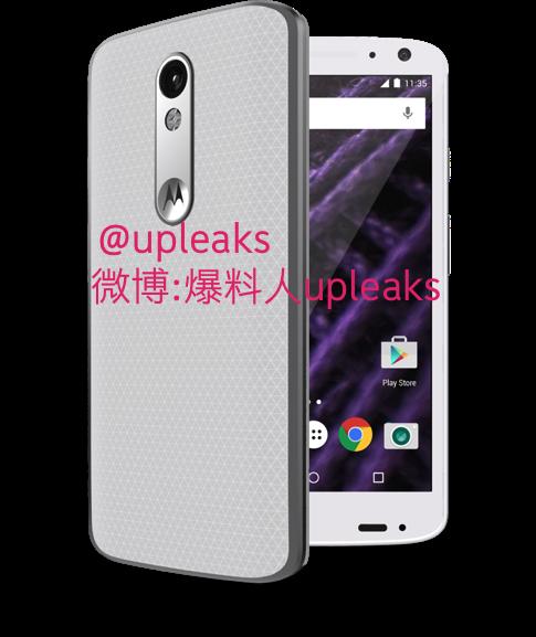 Motorola Bounce Upleaks 001