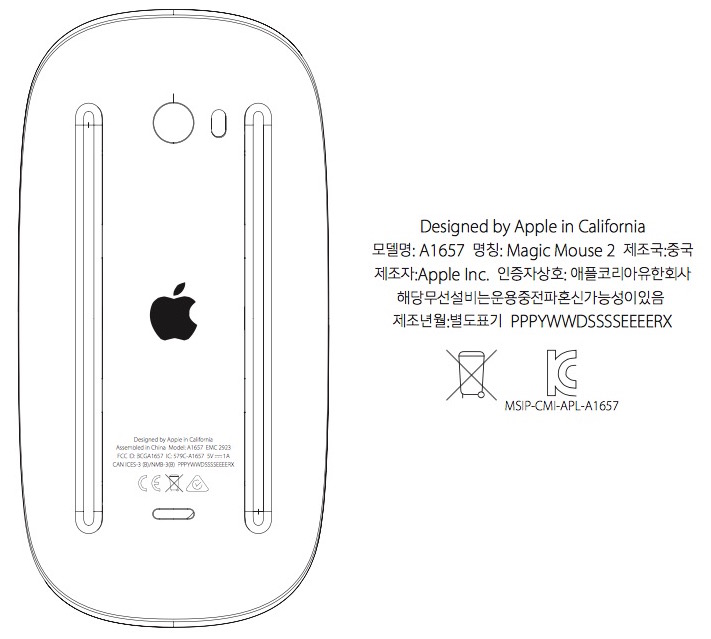 Apple Magic Mouse FCC 001