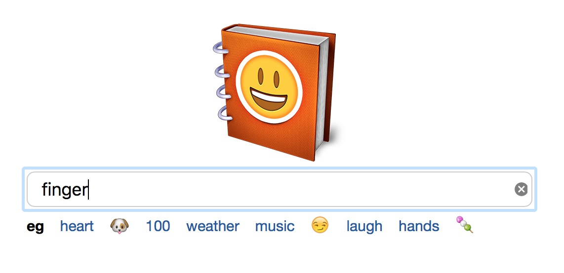Emojipedia search