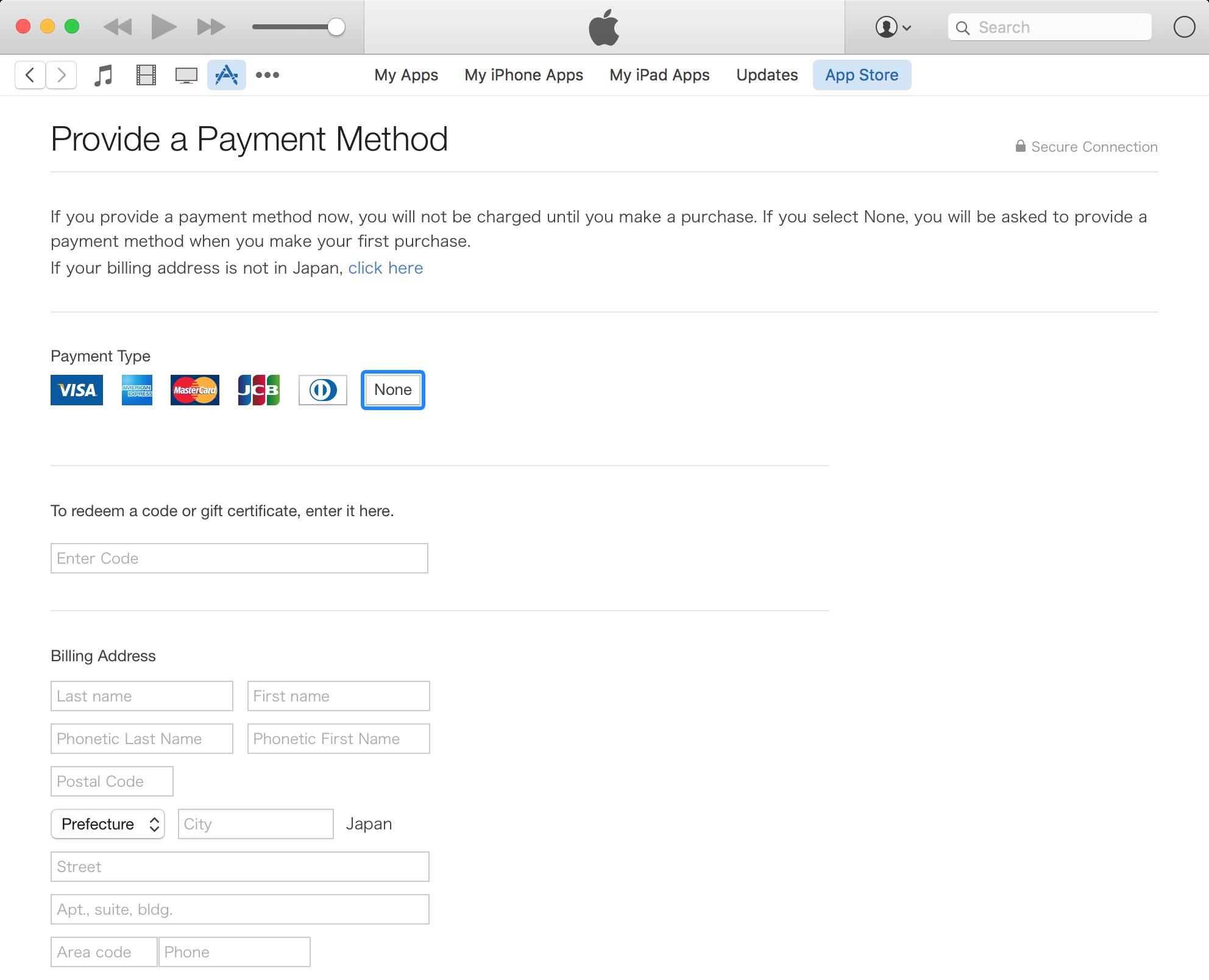 Japanese iTunes Store Setup
