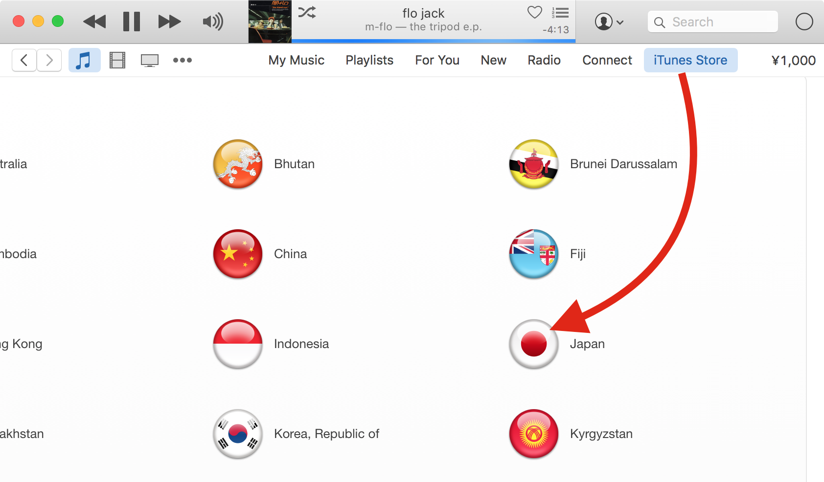 Japanese iTunes Store