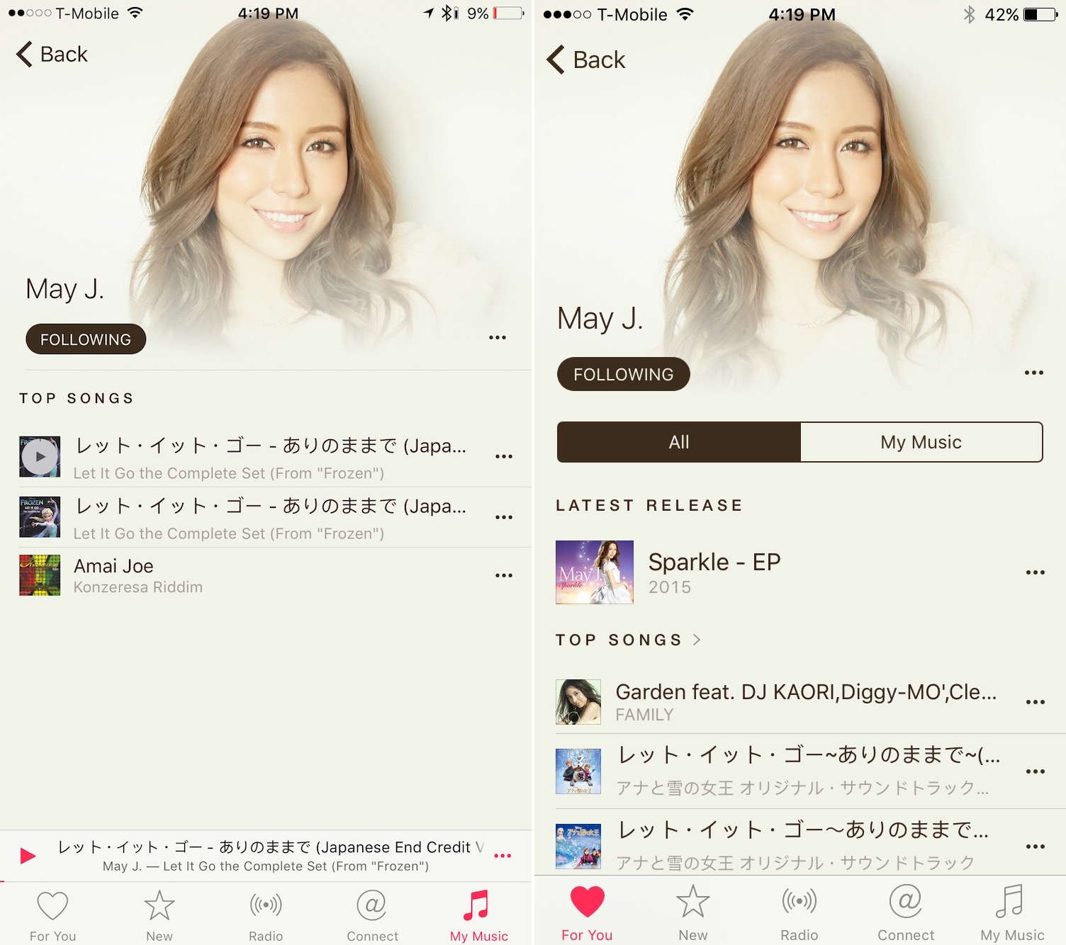May-J Before After J-Pop Apple Music