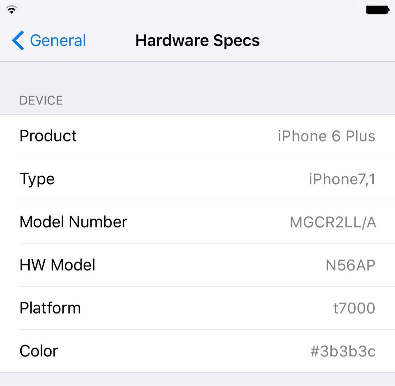 hardwarespecs