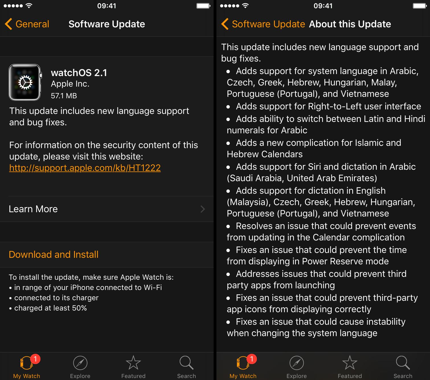 watchOS 2.1 updated prompt