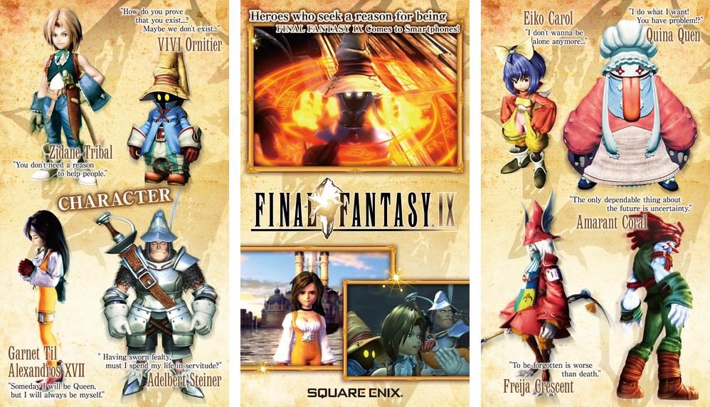 Final Fantasy IX for iOS iPhone screenshot 001