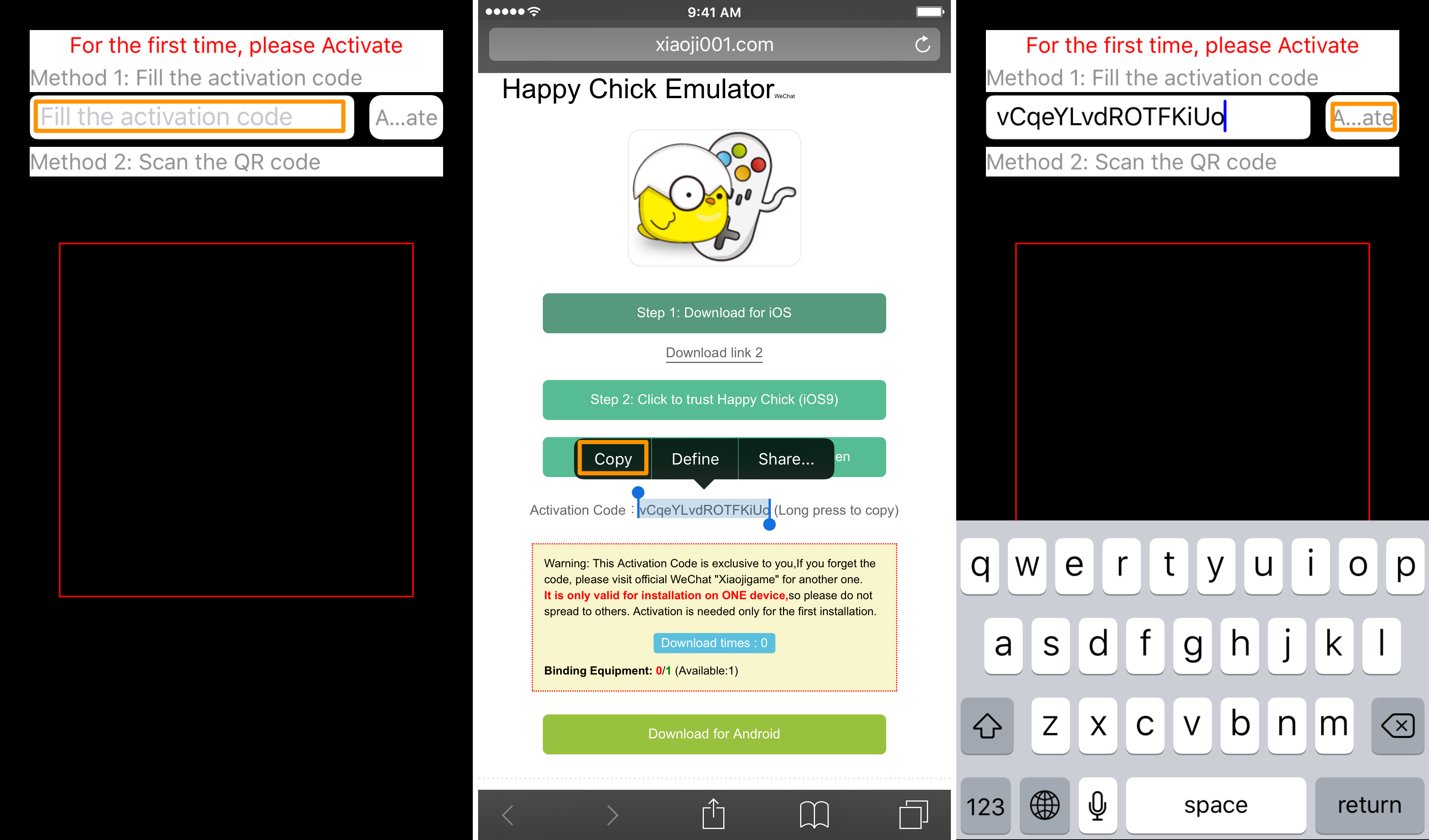 wechat emulator activation code