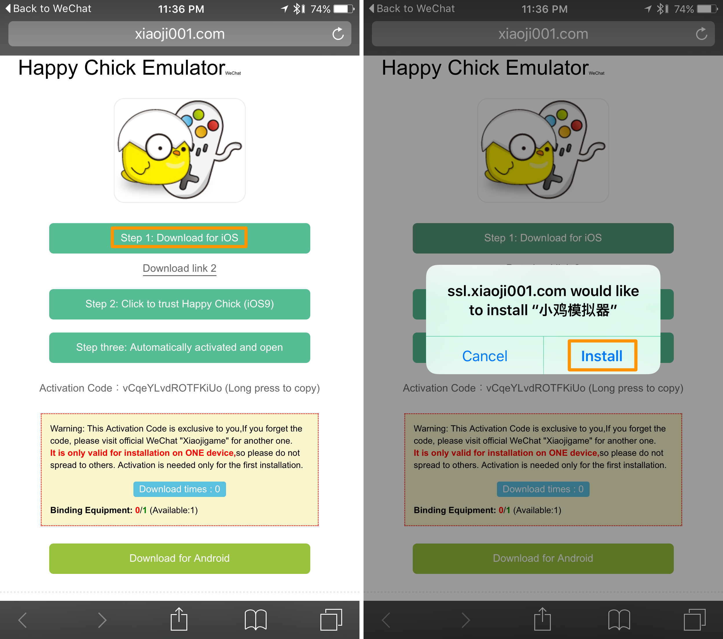 wechat emulator download and install from safari