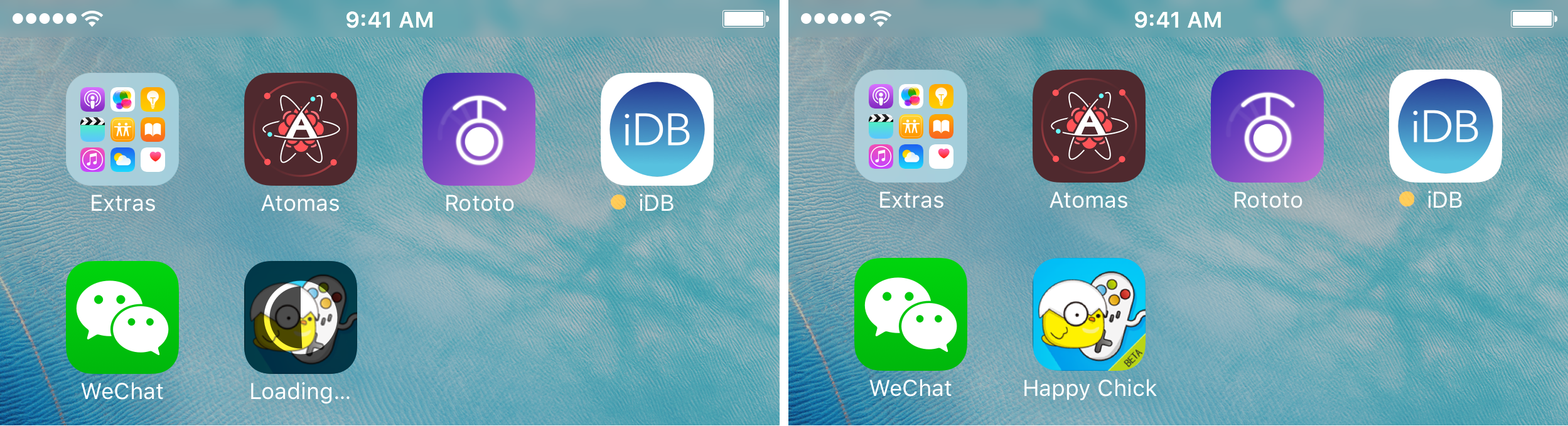 wechat emulator install on home screen