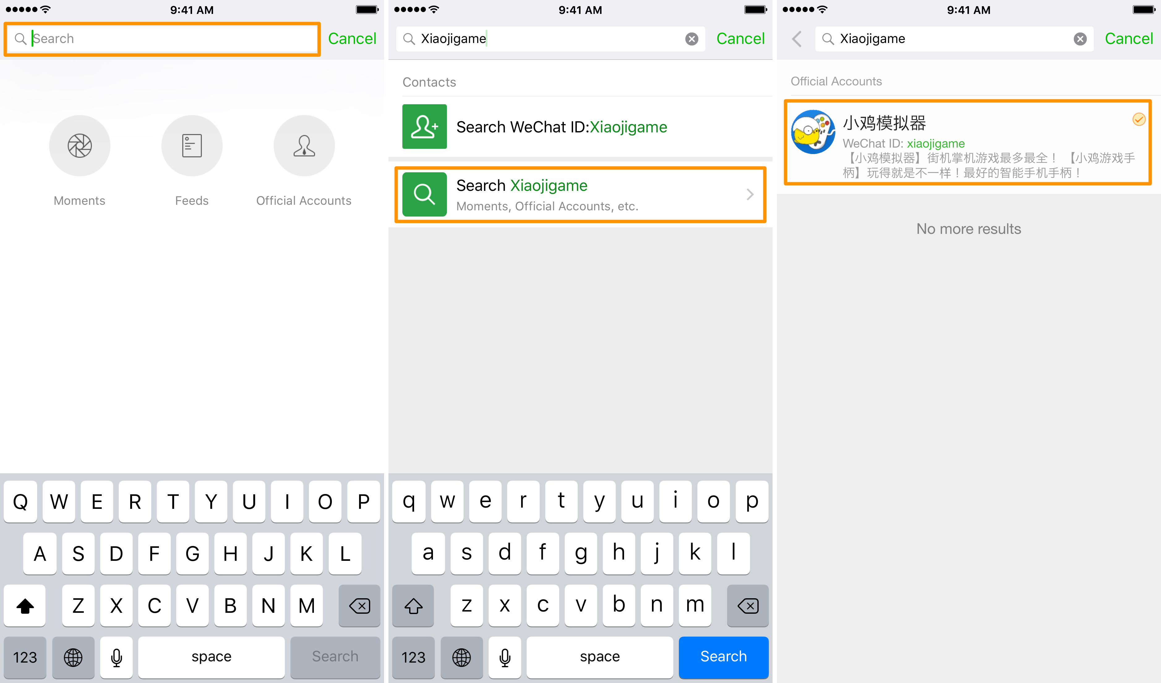wechat emulator search