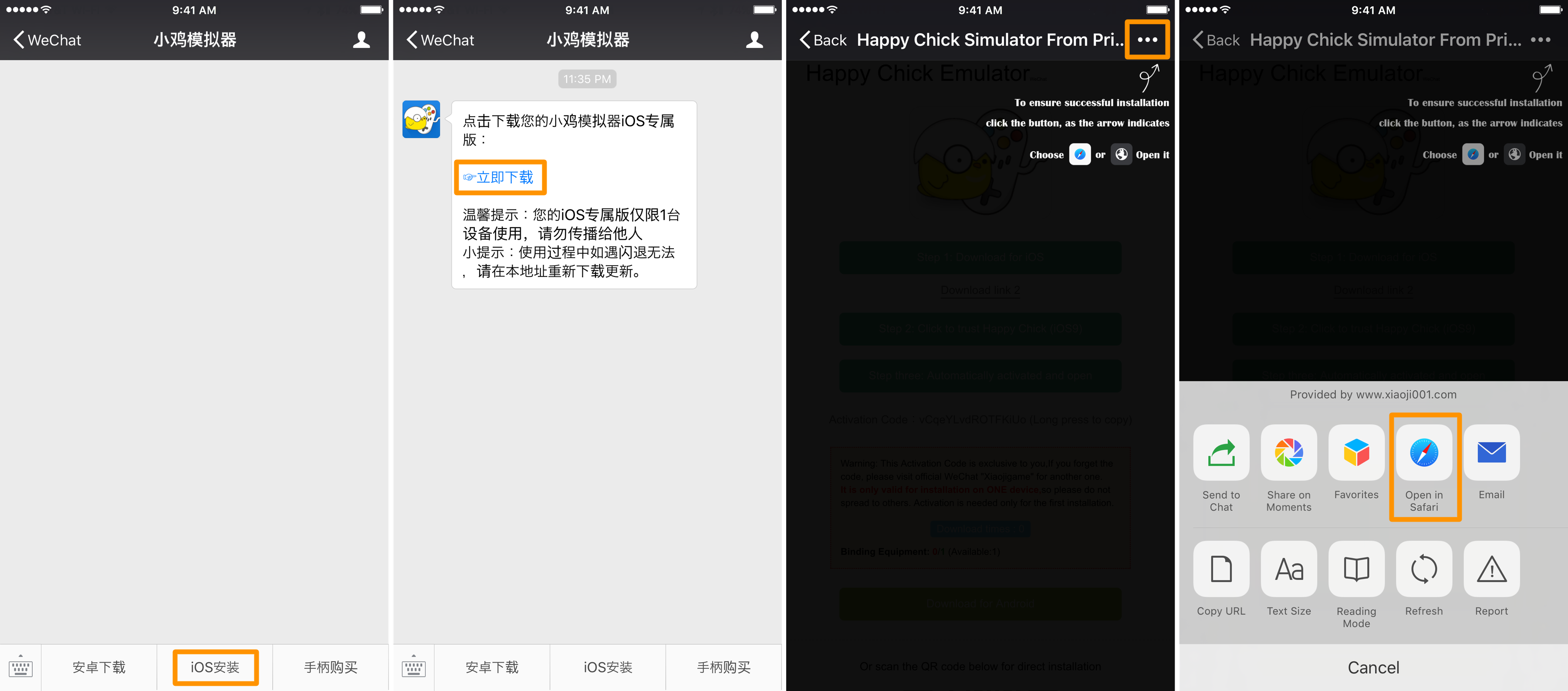 wechat open emulator link in safari