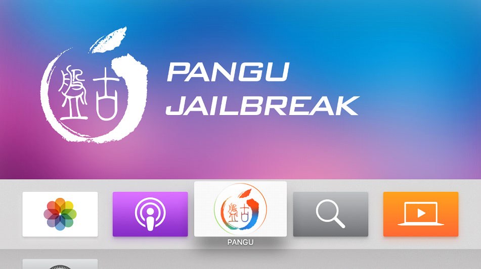 Apple TV Pangu jailbreak