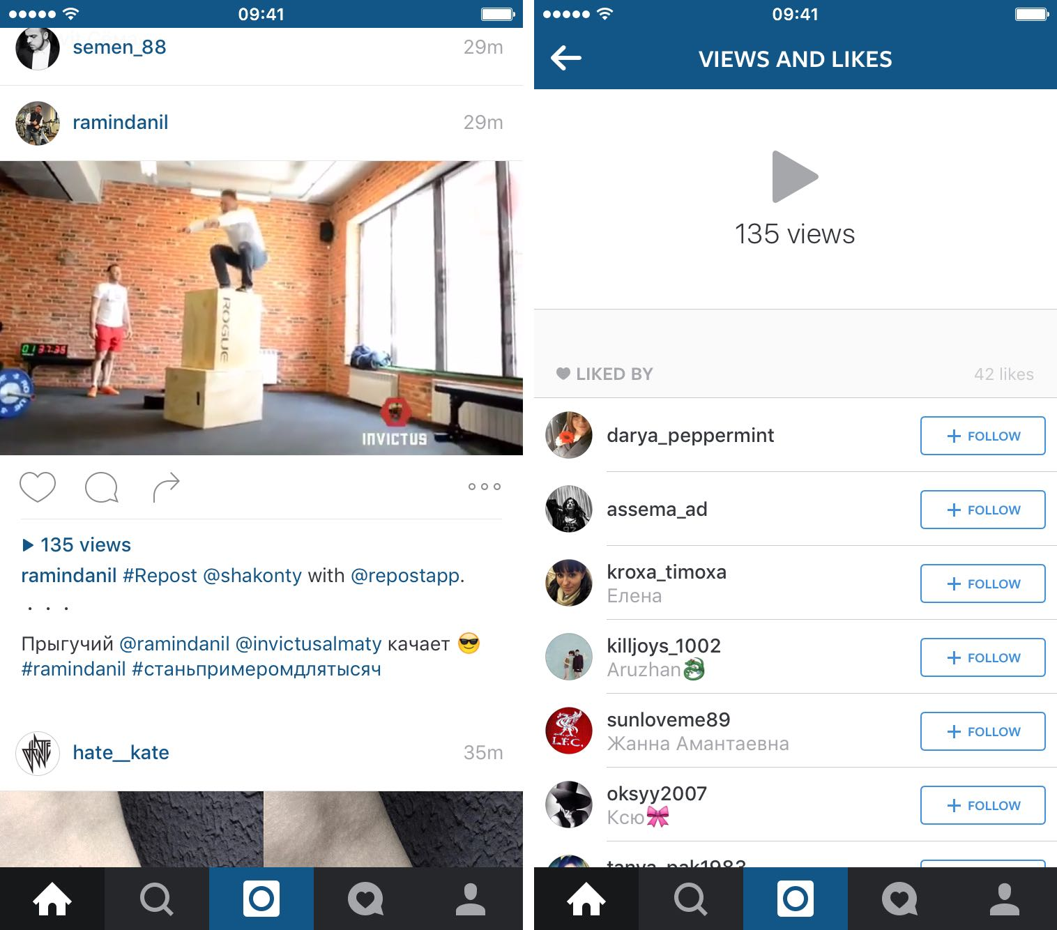 How to see how many people viewed your video post on Instagram