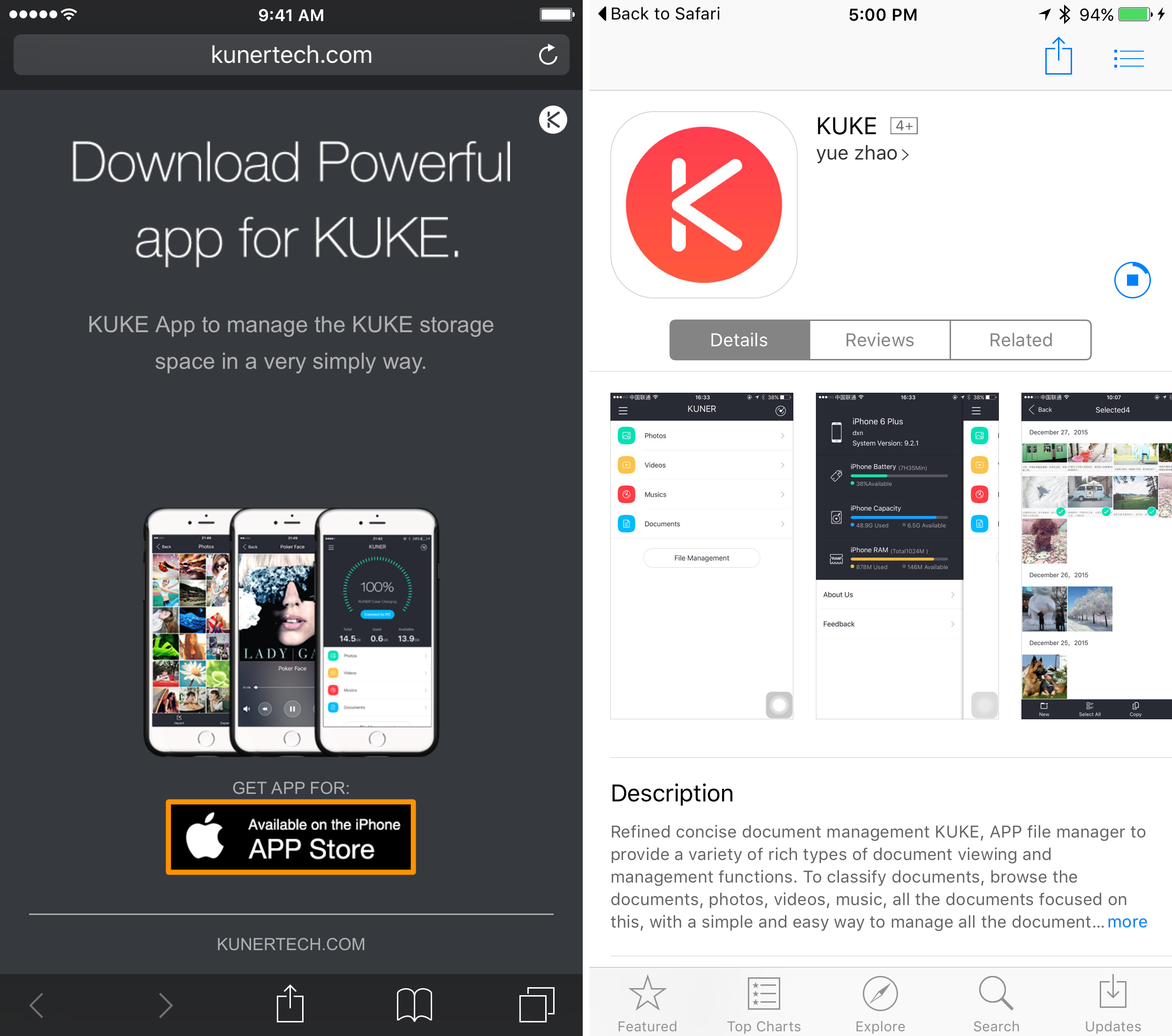 KUKE Download App From the App Store