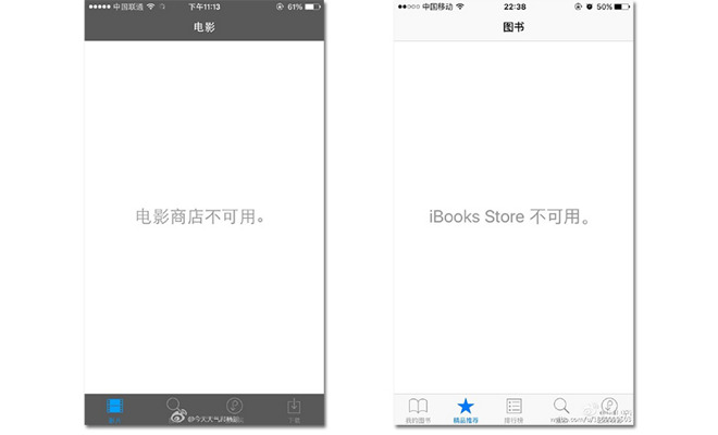 Apple iTunes Movies iBooks Store unavailable in China AppleInsider screenshot 001