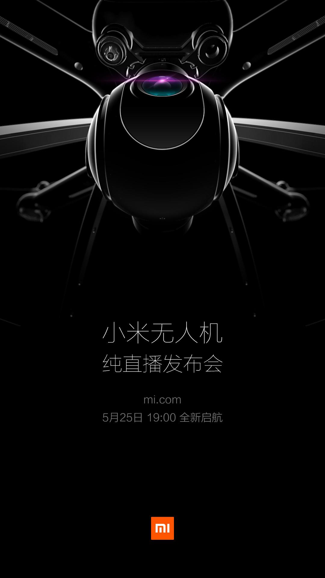Xiaomi drone teaser 001