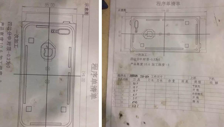 iPhone 7 Plus schematics leak 001