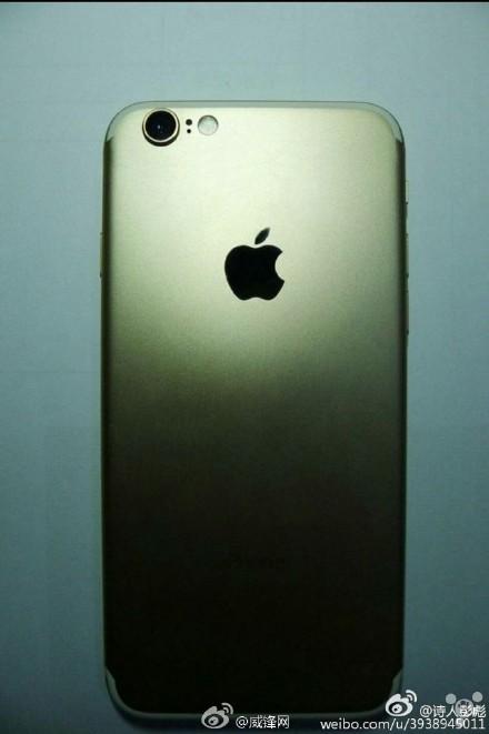 iPhone 7 backplate leak 001
