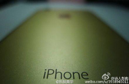 iPhone 7 backplate leak 003