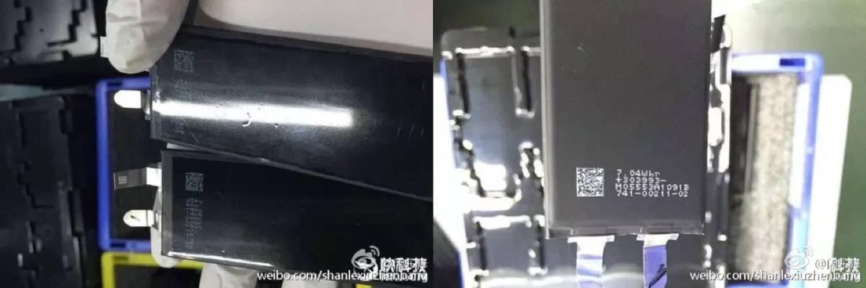 iphone-7-battery sina weibo