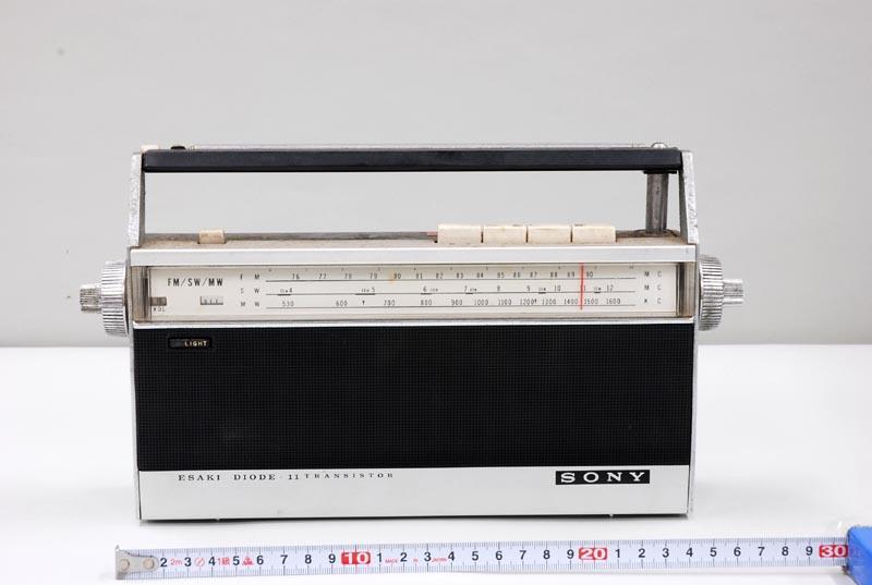 Sony EFM-117J radio