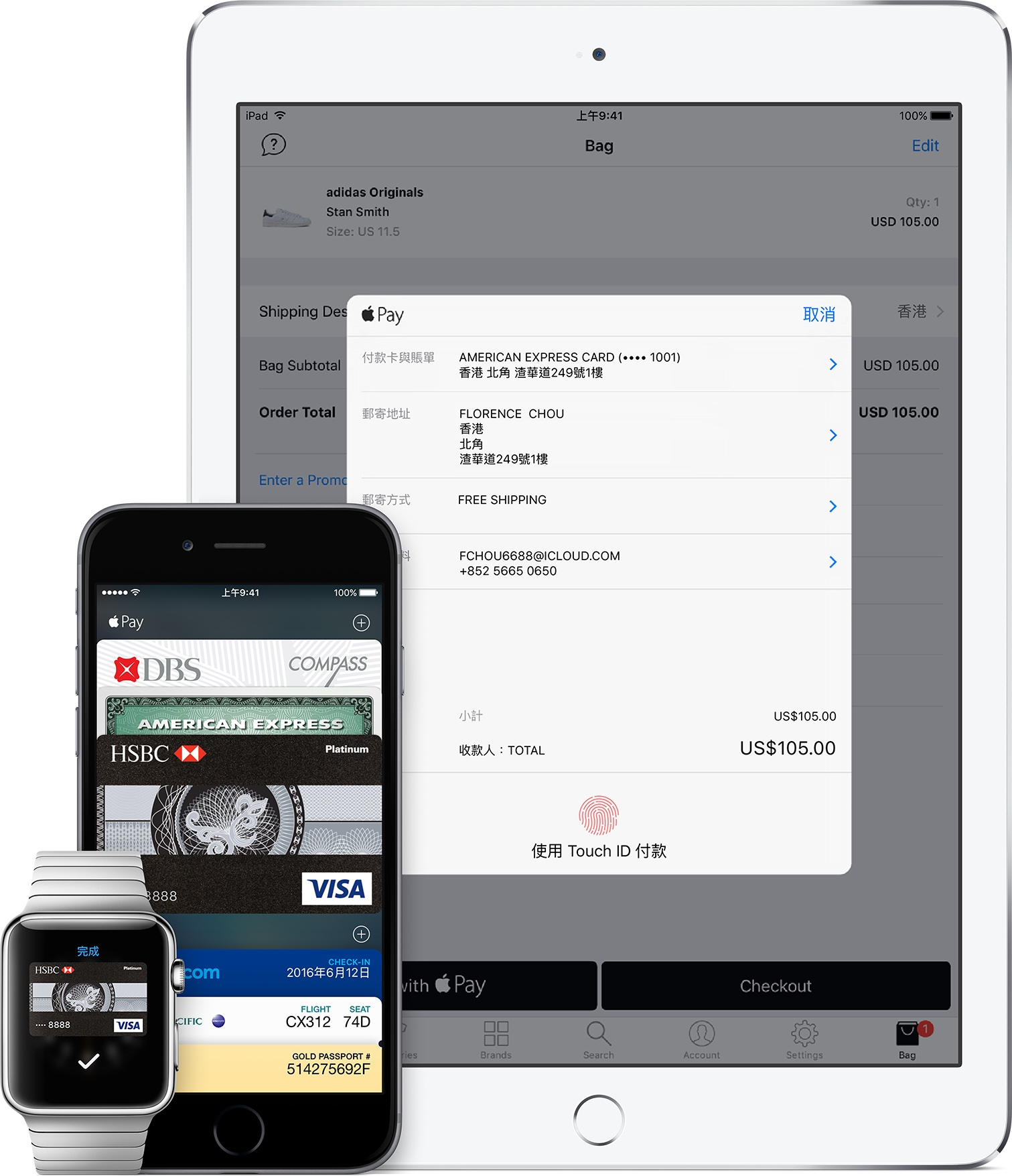 Apple Pay Hong Kong teaser 002