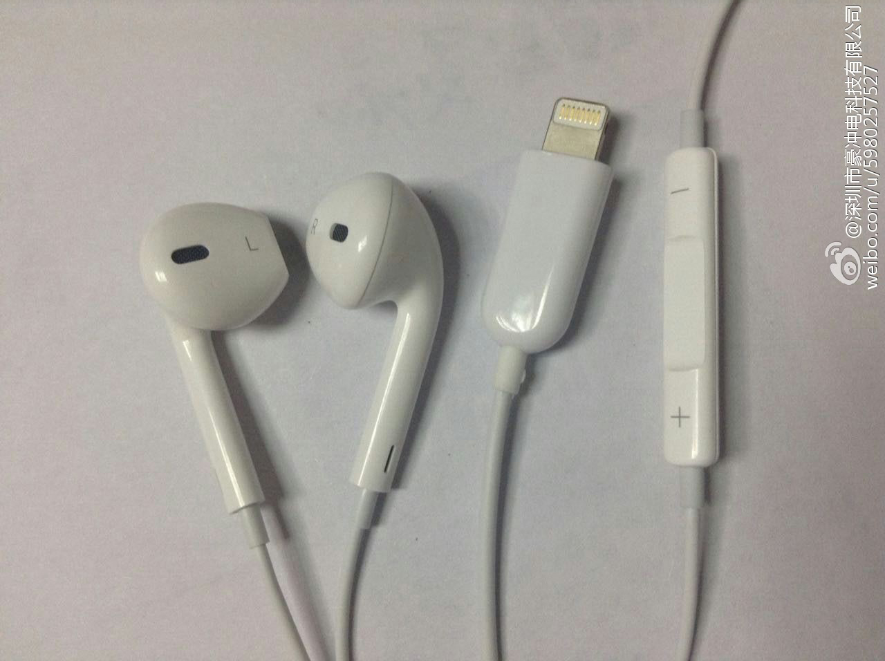 EArPods Lightning NowhereElse 005