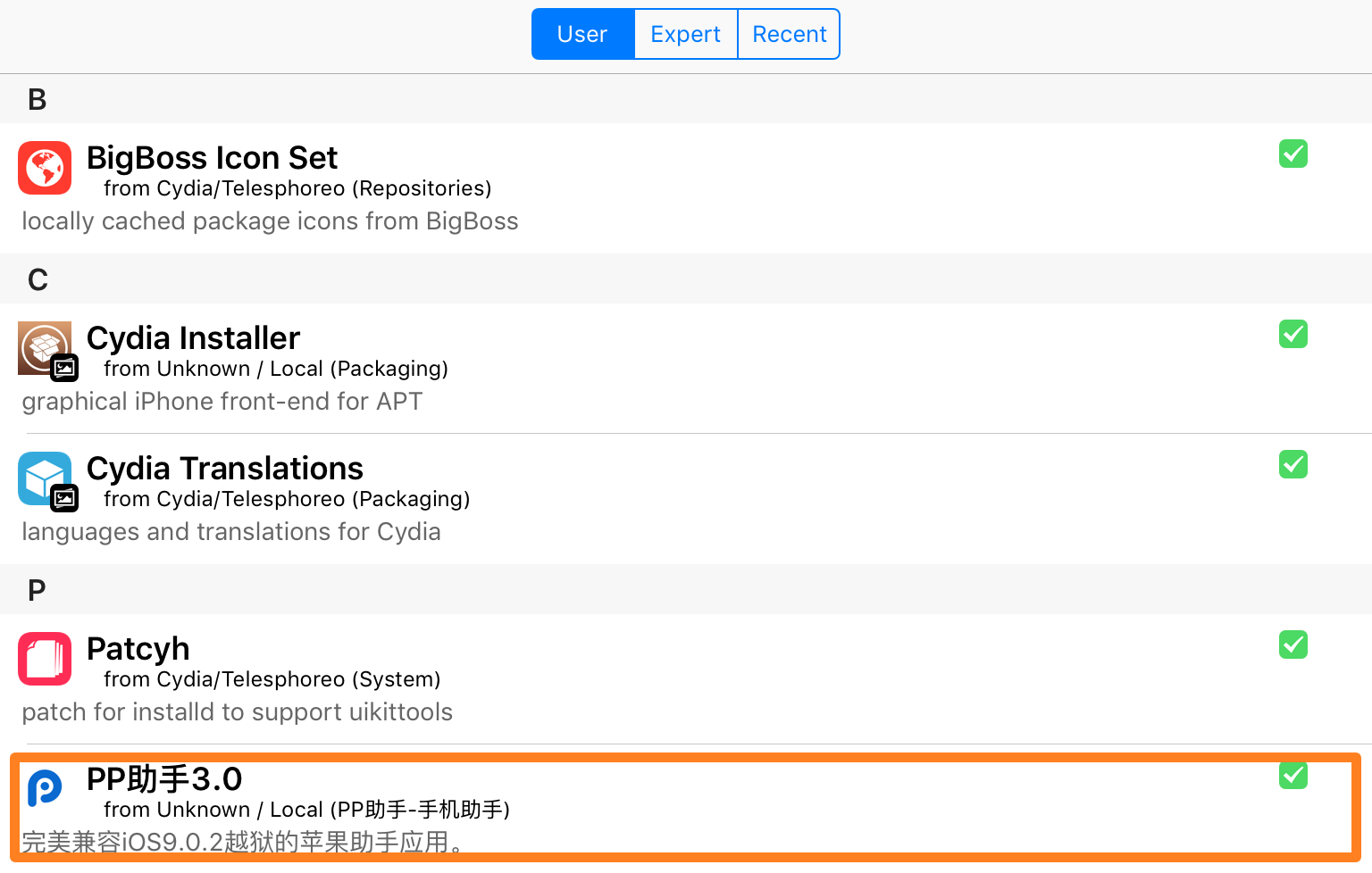 PP App Store Cydia List