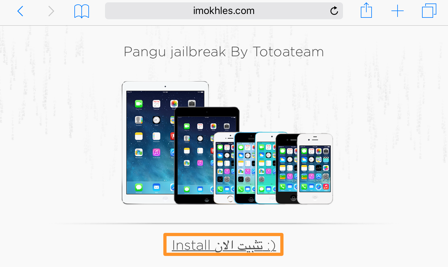 iMohkles-Jailbreak-from-iPad.png