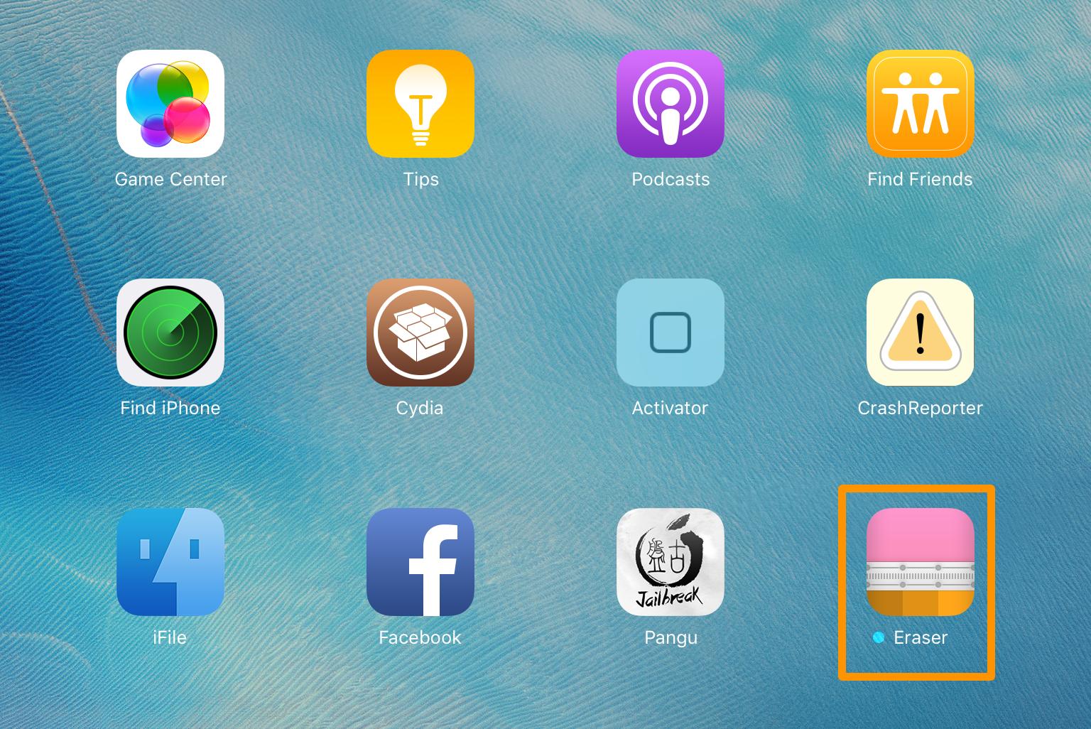 Cydia Eraser App