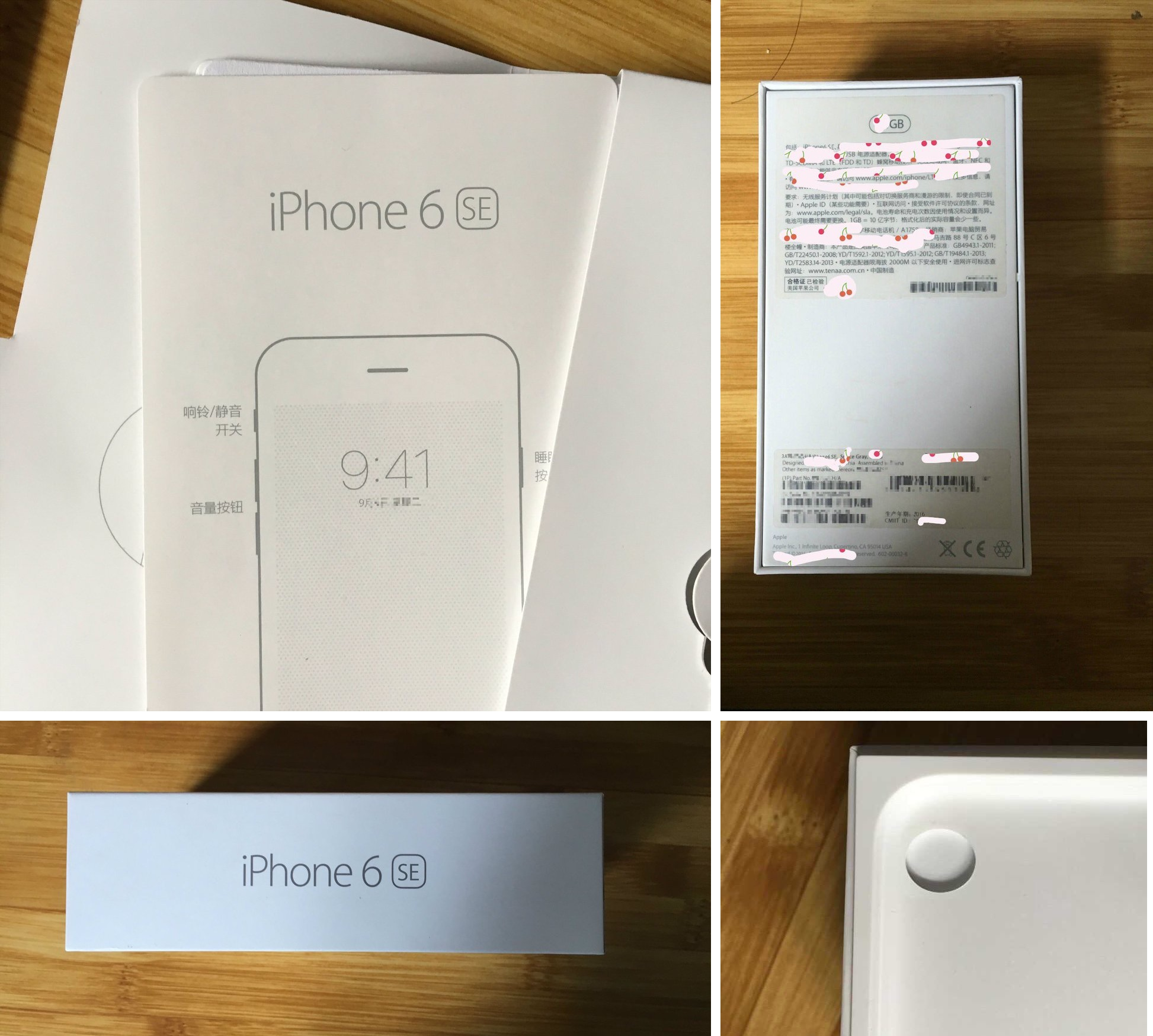Fake iPhone 6 SE packaging 002