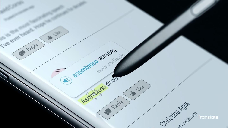 Samsung Galaxy Note 7 image 005