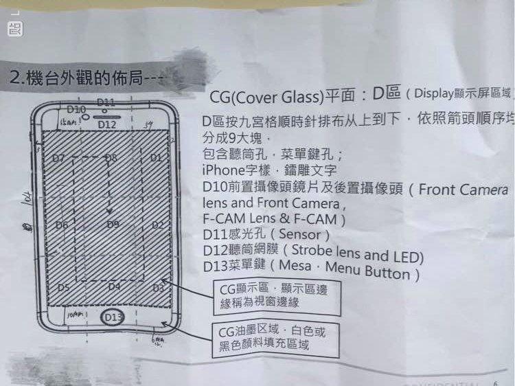 iPhone 7 drawings speaker grille NowhereElse 001