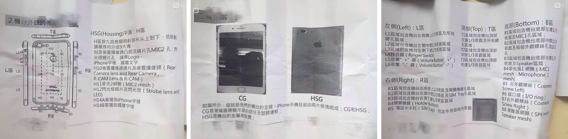 iPhone 7 drawings speaker grille NowhereElse 002