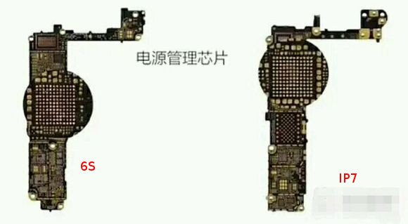 iPhone 7 fast charge circuitry